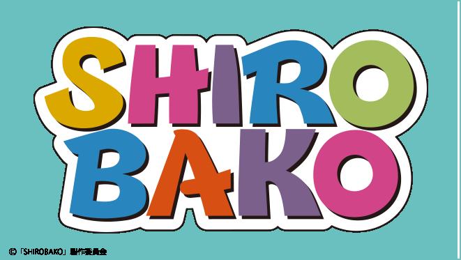 shirobako